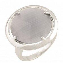 Серебряное кольцо Аполлония с кошачьим глазом