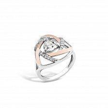 Серебряное кольцо Розалинда с золотыми накладками, фианитами и родием