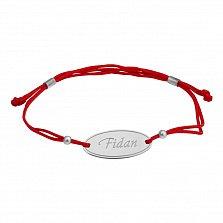 Шелковый браслет с серебряной вставкой Fidan