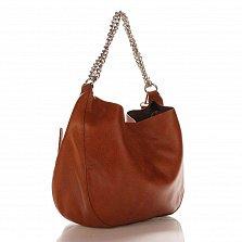 Кожаная сумка на каждый день Genuine Leather 8972 коньячного цвета с ручкой-цепочкой и косметичкой