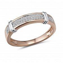 Кольцо из красного золота Миранда с бриллиантами
