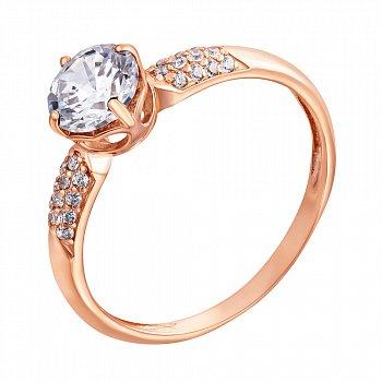Кольцо из красного золота с цирконами 000022872