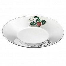 Серебряное блюдце Земляника с кустиком, цветочком и ягодкой
