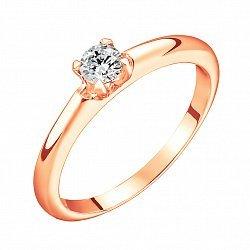 Золотое кольцо в красном цвете с бриллиантом 0,3ct 000070550