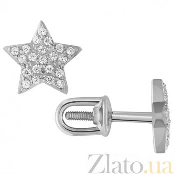 Золотые сережки-пуссеты Звездочки в белом цвете с фианитами SVA--2100816102/Фианит/Цирконий