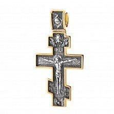 Серебряный крестик Распятие Христа и Архангел Михаил с позолотой и чернением