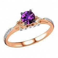 Кольцо из красного золота Ирма с аметистом и бриллиантами