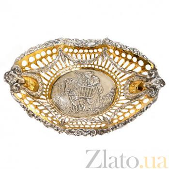 Серебряная конфетница с позолотой Сельская романтика 1516