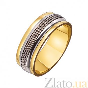 Золотое обручальное кольцо Моя нежность TRF--4411540*