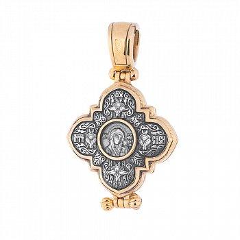 Серебряная ладанка-мощевик Святыня с позолотой 000062532