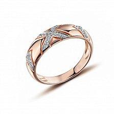 Кольцо в красном золоте Камилла с бриллиантами
