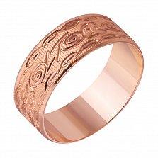 Золотое обручальное кольцо Альберта в красном цвете с алмазной гранью