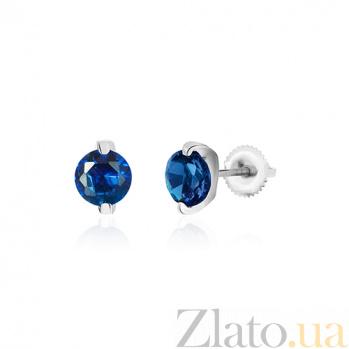 Серебряные сережки с синими фианитами Айви SLX--С2ФС/841