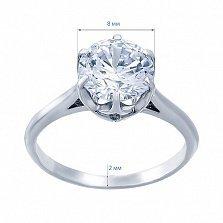 Серебряное кольцо с белым цирконом Сияние