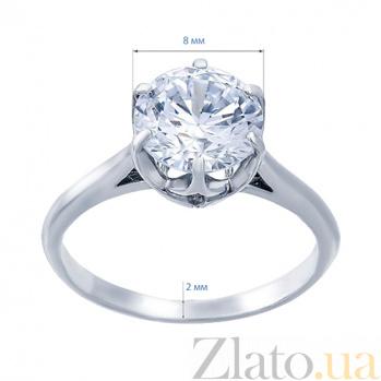 Серебряное кольцо с белым цирконом Сияние AQA--71757б