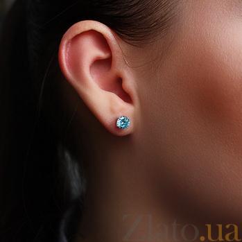 Серебряные серьги с голубыми фианитами Алика BGS--535/1с