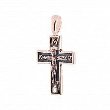 Золотой крест Вечный Спаситель с чернением