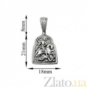 Серебряная фигурная ладанка Георгий Победоносец с чернением 000070684