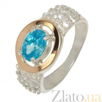 Серебряное кольцо с золотой вставкой и цирконием Лидер BGS--380к