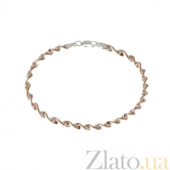 Серебряный браслет с позолотой  AQA-852А/7